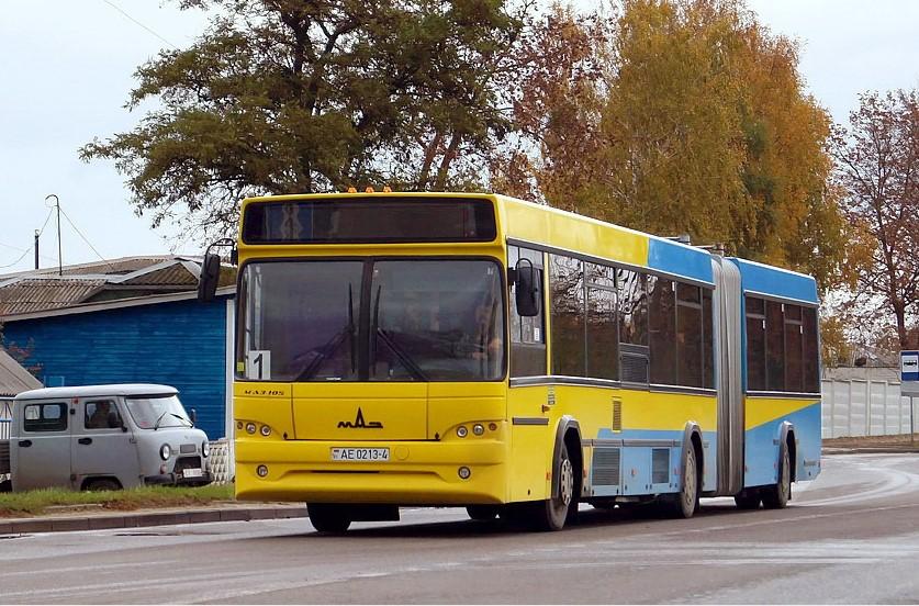 С апреля автобус №30 поедет по маршруту «КСМ – поселок Южный» / фото носит иллюстративный характер