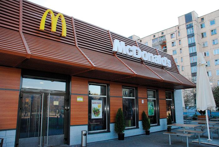 Макдональдс видео - 6