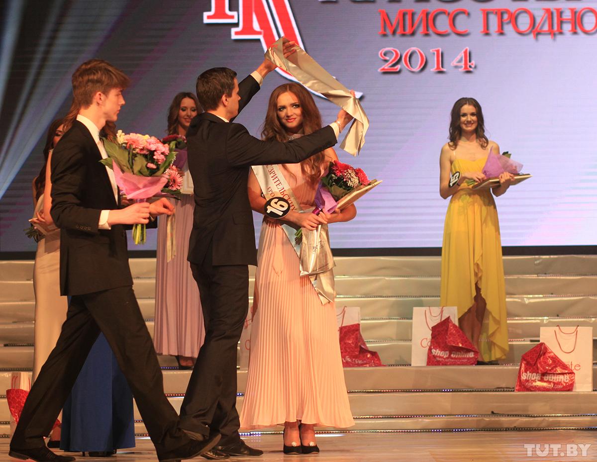 Так, обладательницей титула Первая вице-мисс стала Елена Поспел