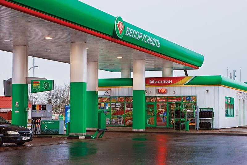«Белоруснефть»: дефицита топлива иего подорожания вРеспублике Беларусь небудет