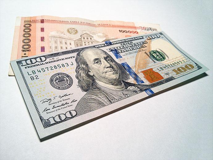 За время валютного налога бюджет Беларуси пополнился на 1,4 трлн рублей / фото носит иллюстративный характер