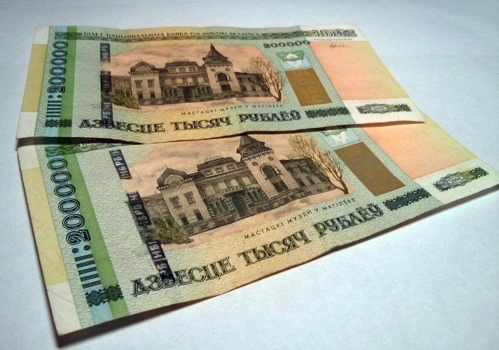 белорусские казино на белорусские деньги