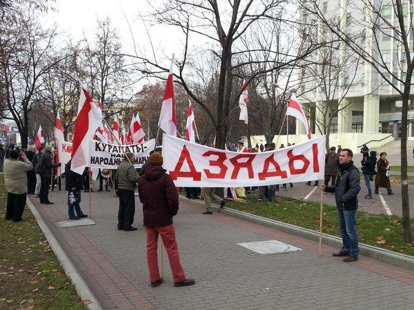 1ноября вМинске пройдет шествие вКуропаты