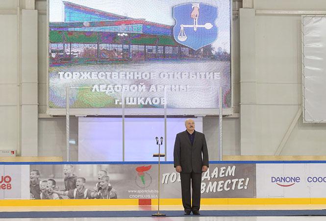 Шклов: наоткрытии ледовой арены Лукашенко сыграл вхоккей