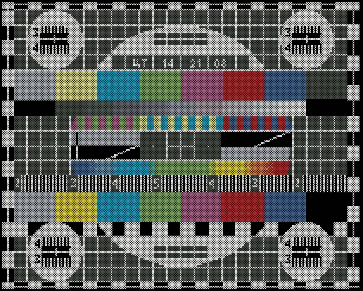 Картинка профилактики на телевизоре