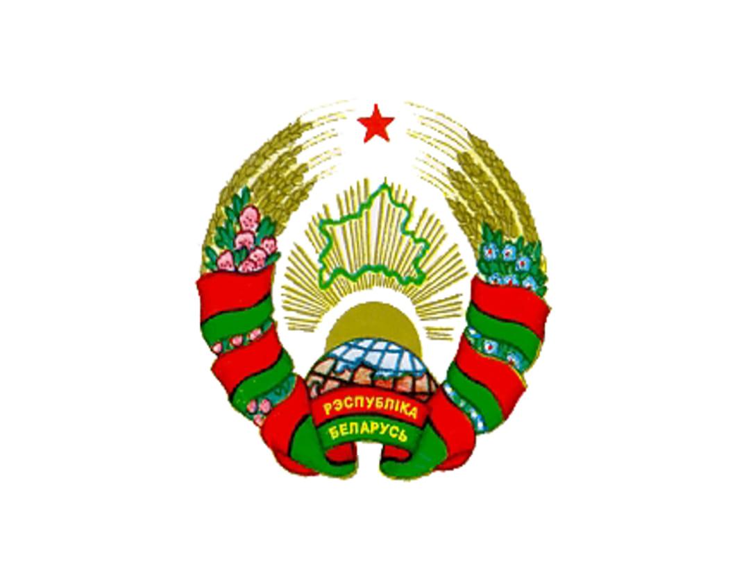 многие герб белоруссии картинки в хорошем качестве волны, разноцветные кораблики