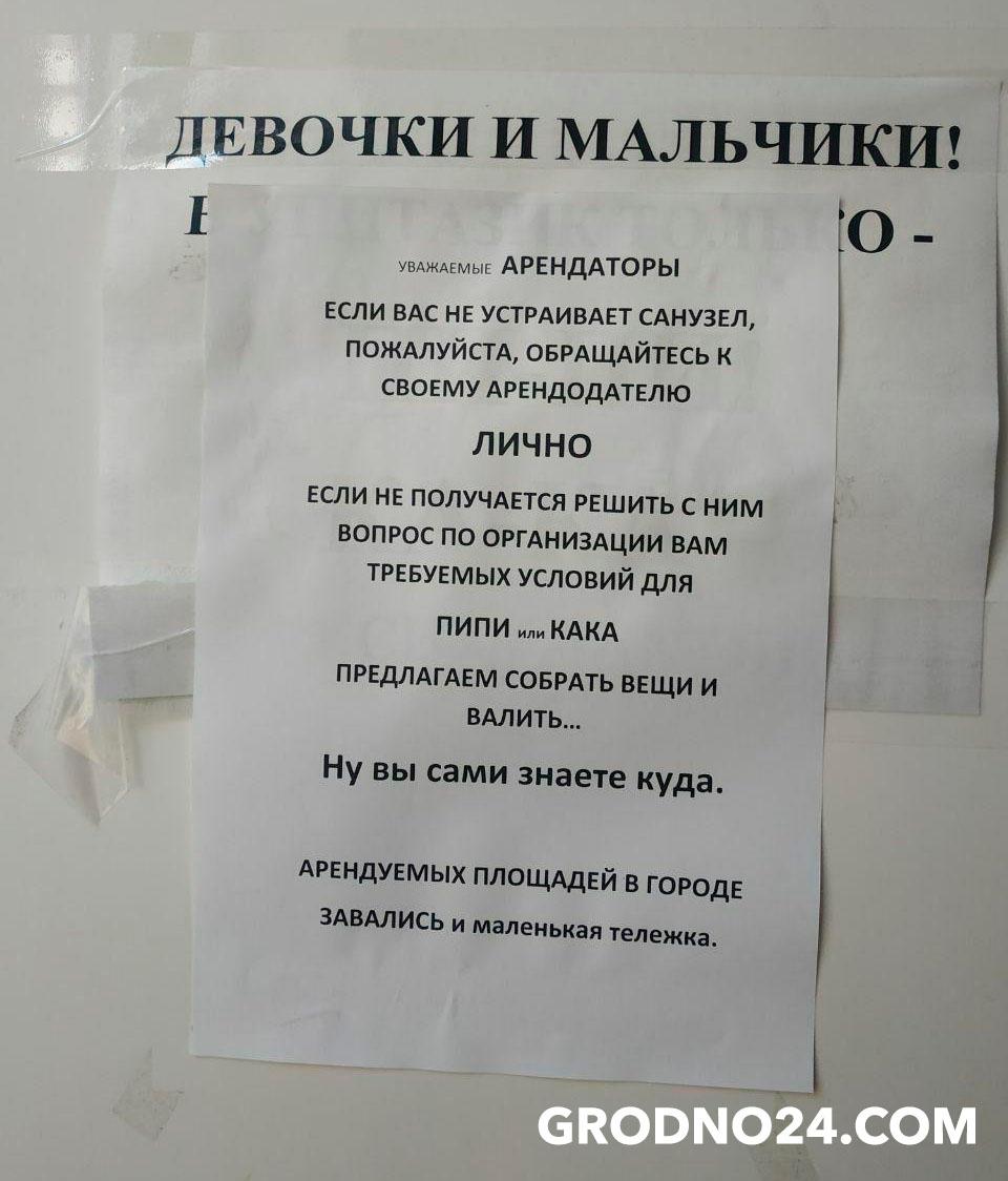 obshhezhitie-kosmonavtov-9.jpg