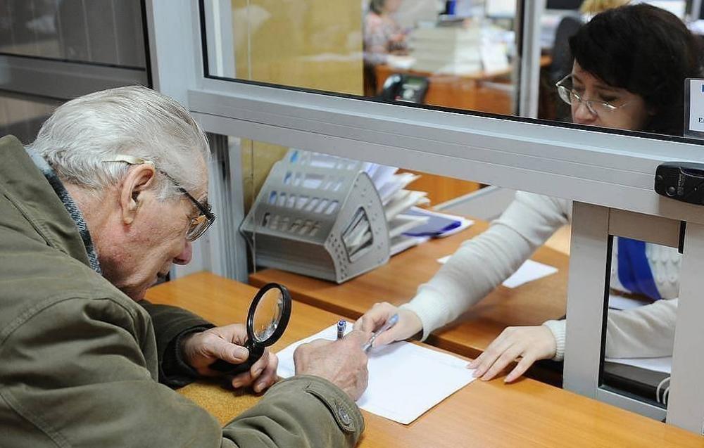 РУП «Белпочта» досрочно выплатит пенсии в ноябре / фото носит иллюстративный характер