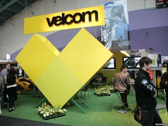 Velcom становится телеком-оператором. Что это значит?
