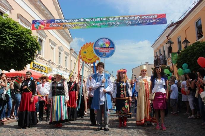 Программа фестиваля национальных культур