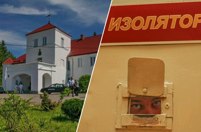 Городские больницы города челябинска