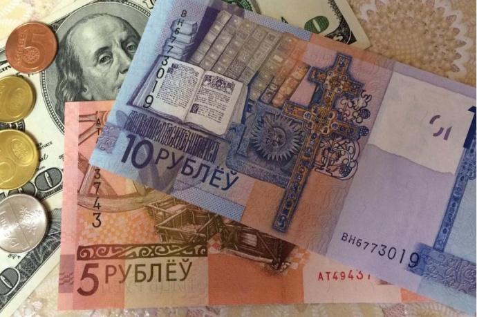 Курсы валют российский рубль доллар warez forex tester