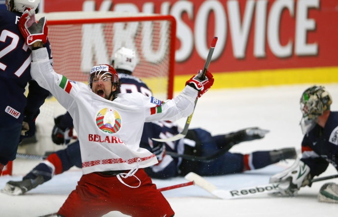 Республика Белоруссия подала заявку напроведение чемпионата мира