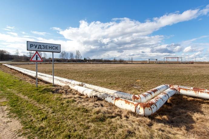 Под Руденском построят комплекс учреждений натысячу рабочих мест