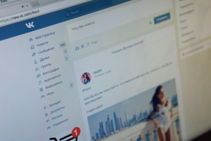 16-летний ребенок изСтолина похитил 150 млн через «ВКонтакте»— СКРБ