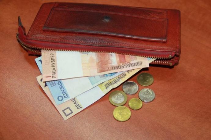 С1ноября вРеспублике Беларусь возрастут БПМ, пособия надетей ипенсии