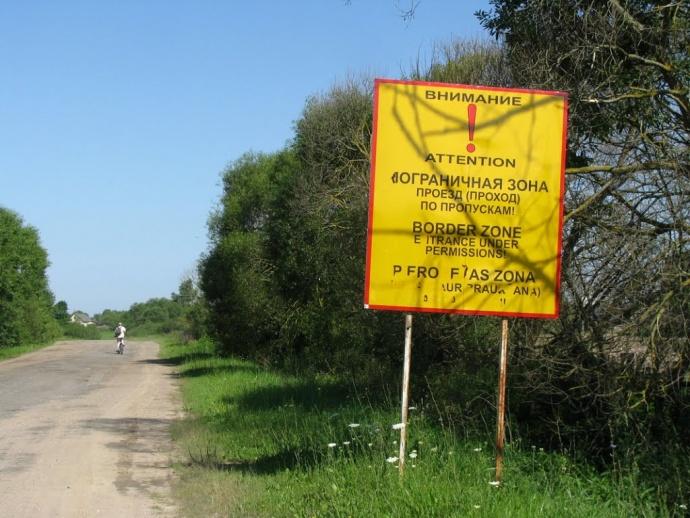 С1января белорусы смогут посещать пограничную зону бесплатно