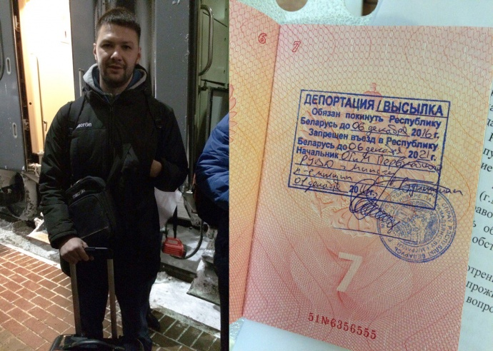 Директора минского «Торпедо» принудительно выслали из Беларуссии