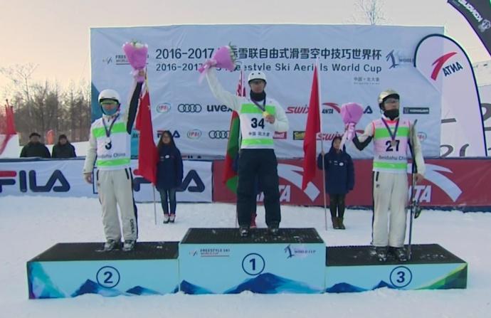 Белорусские фристайлисты завоевали две награды наэтапе Кубка мира в КНР