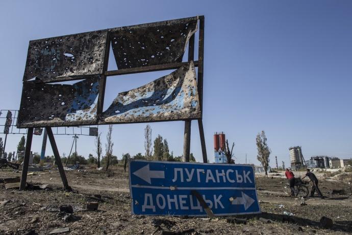Генпрокуратура расследует участие гражданина Беларуссии в военных действиях вгосударстве Украина