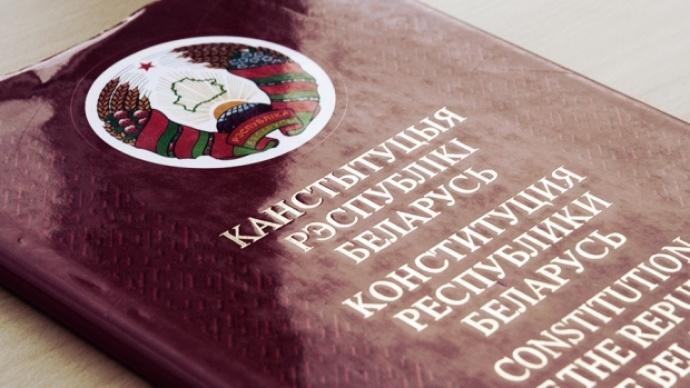 Миклашевич: Изменения вКонституцию должны вноситься сучетом развития социальных отношений