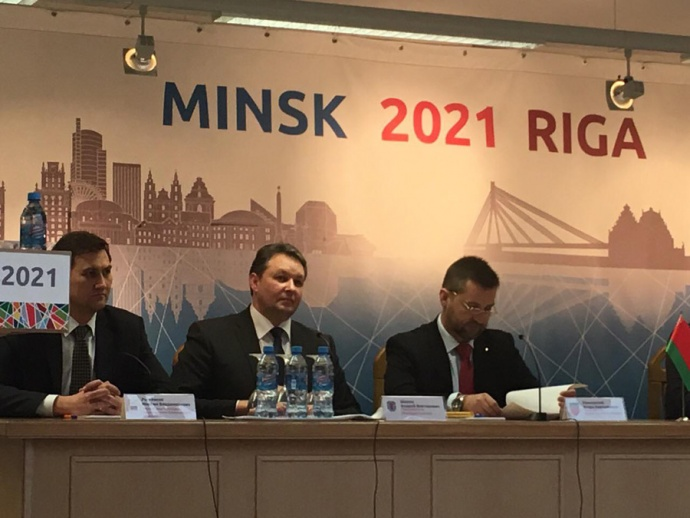 Минск иРига подали общую заявку напроведение чемпионата мира похоккею1