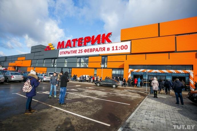 Теле гипермаркет в беларуси