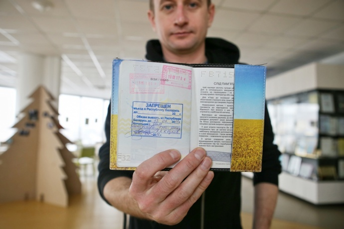 ВМинске задержали украинского писателя Жадана