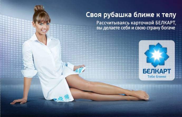 Система платежей «Мир» заработает в республики Белоруссии иКазахстане