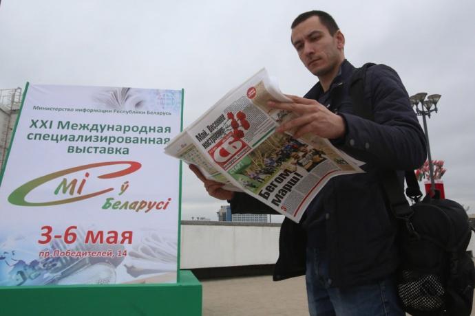 Лукашенко убежден в огромном потенциале белорусских СМИ
