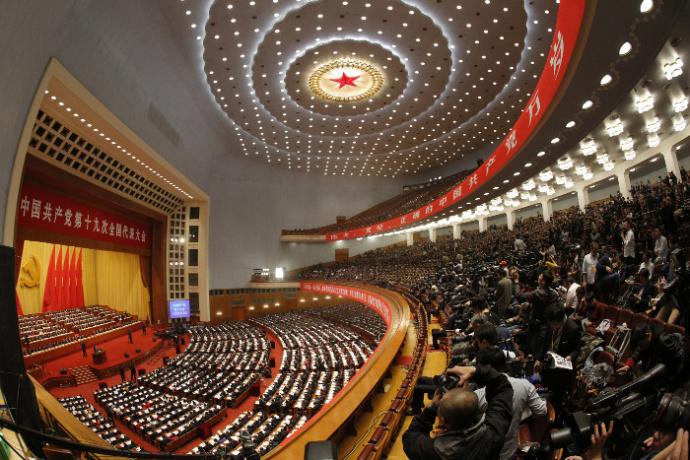 ВПекине проходит 19-й съезд Коммунистической партии Китая