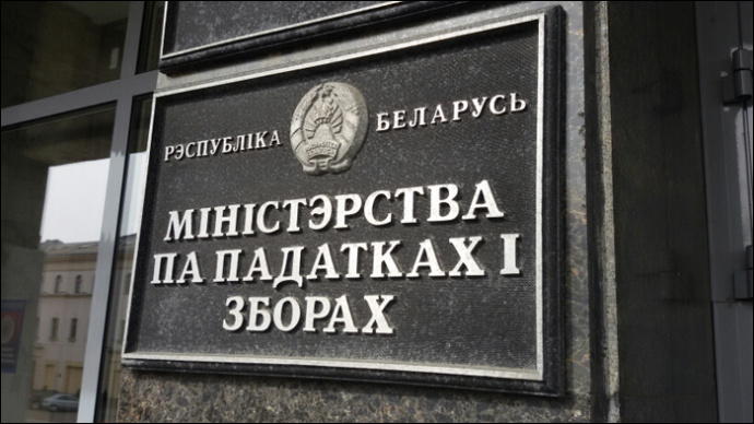 Виды деятельности, неотносящиеся кпредпринимательской, определены вРеспублике Беларусь