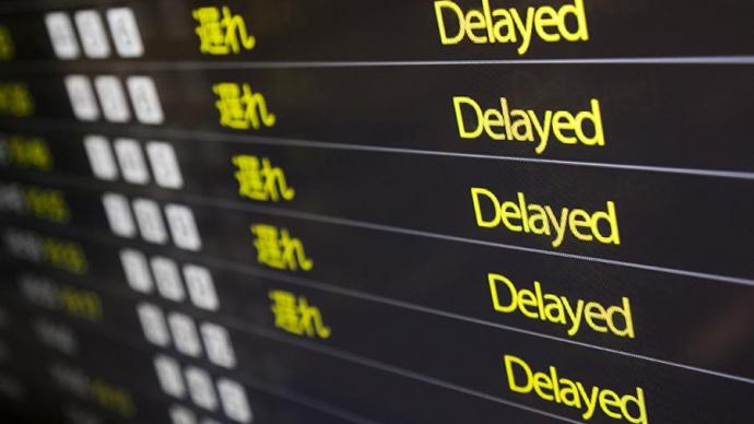 Практически 600 рейсов отменены вЯпонии из-за приближения мощного тайфуна «Талим»