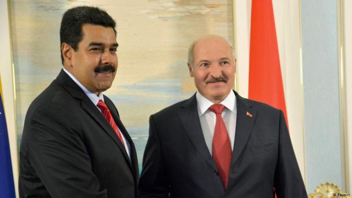 Лукашенко и Мадуро проведут переговоры в Минске 5 октября