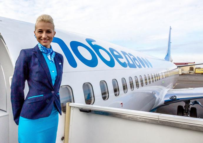 Лоукостеру «Победа» разрешили летать вБеларусь