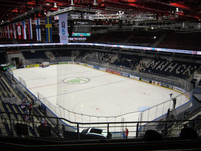 Суперфинал Континентального кубка пройдет вМинске