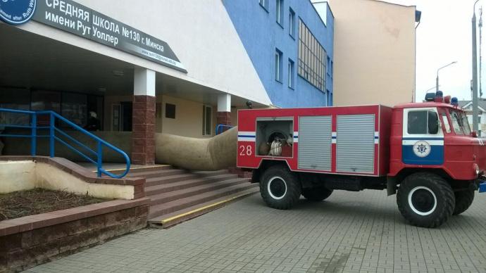 Сминской школы эвакуировали 870 человек