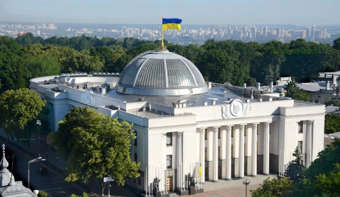 ВВерховную Раду внесена поправка оразрыве дипотношений сРоссией