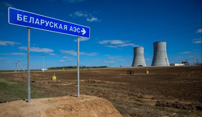 Белорусская АЭС будет построена, какбы кому нихотелось— Лукашенко