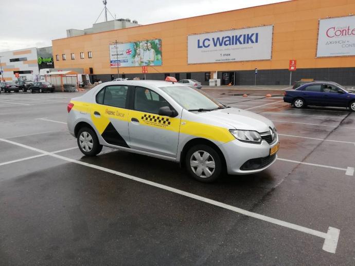 Картинки по запросу яндекс такси гродно